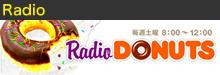 radio_donuts2
