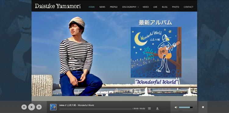 radio_musicfactory2