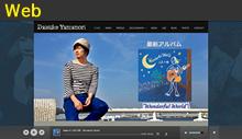radio_yamamori1