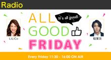 radio_allgood1