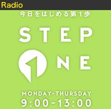 step_s