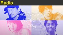 innovation_2