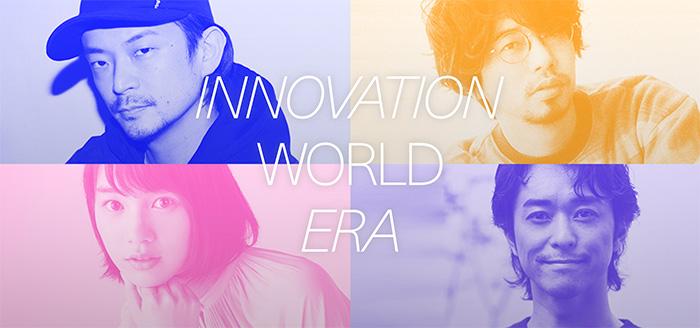 innovation_l